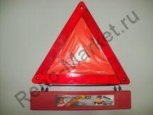Знак аварийной остановки Reflector-911 TR-02